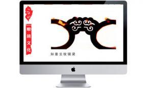 大同飞视眼镜店官方网站网站建设