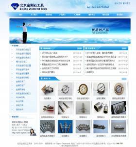 北京盈科钻石工具网站建设