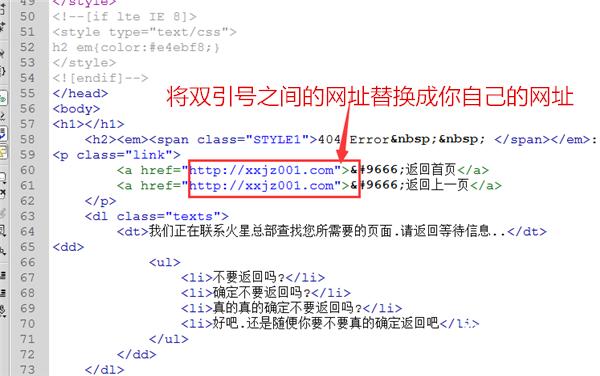 Dreamweaver软件打开404页面php文件